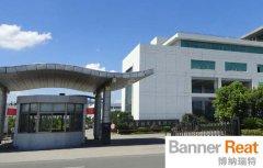 博纳瑞特-助企业成长计划